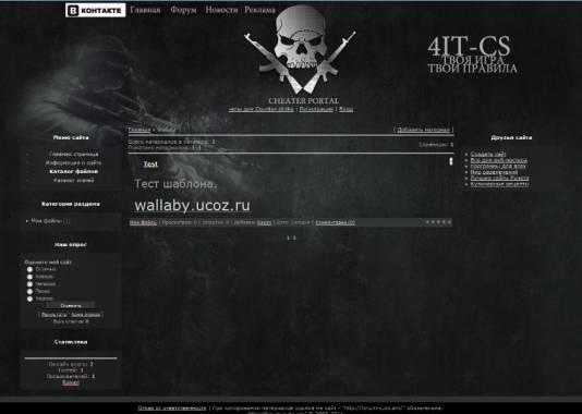 шаблоны сайтов темные: